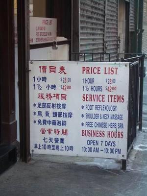 footmassagepricelist.jpg
